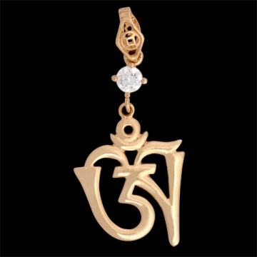 Gift of Gold - Om Pendant