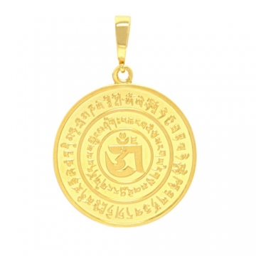 Protection against Angry People Medallion