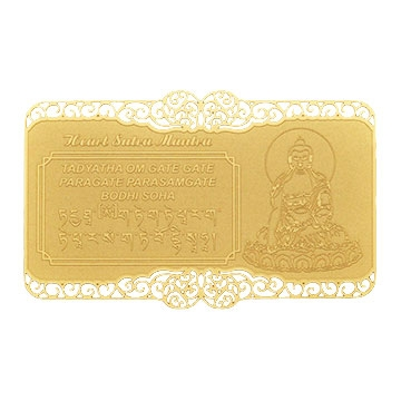 Heart Sutra Mantra Printed on a Card in Gold
