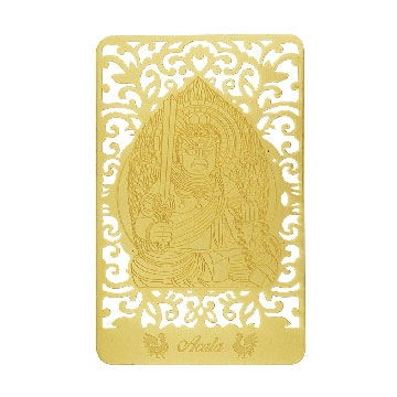 Bodhisattva for Rooster (Acala) Printed on a Card in Gold