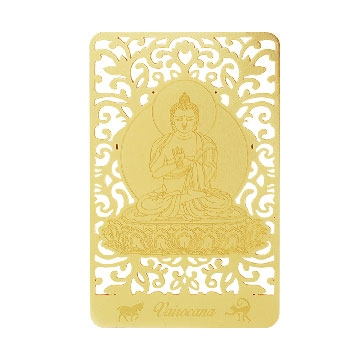 Bodhisattva for Sheep & Monkey (Vairocana) Printed on a Card in Gold