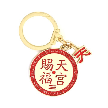 "Heaven Seal Amulet with Chinese Character Heaven ""TIEN"""