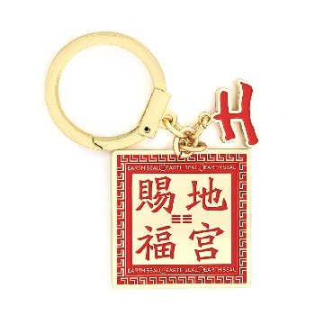 "Earth Seal Amulet with Chinese Character Earth ""TU"""