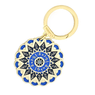 15 Hums Protection Wheel Keychain